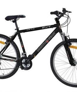 Vendita Bicicletta Uomo North Gear: ogni scusa sarà buona per andare in bici